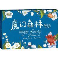 【全新直发】魔幻森林:明信片 糖果猫猫 编绘