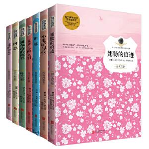 孩子们必读的诺贝尔文学经典・优美的诺贝尔系列精选