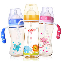 手柄宝宝奶瓶耐摔带吸管宽口径婴儿奶瓶