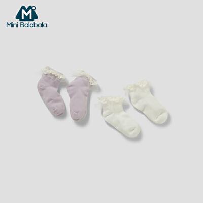 【限时2件3折价:18】迷你巴拉巴拉婴儿袜子童袜短款女童花边袜两双装透气春款宝宝短袜
