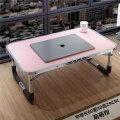 【用券立减50元】门扉 电脑桌 笔记本折叠桌懒人学生宿舍床上用简约小桌子学习桌