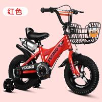 儿童自行车3岁宝宝脚踏单车2-4-6岁男孩女小孩6-7-8岁童车 C款升级一体轮红色+水壶+ 闪光辅助轮