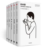 东京艺术之旅(套装共5册)