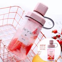 夏季创意潮流儿童水杯子 塑料便携少女小学生清新可爱韩版水瓶