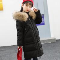 女童羽绒服2018冬季新品韩版中大童儿童加厚白鸭绒毛领中长款外套
