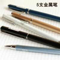 【 5支金属笔包邮】得力高档金属笔钢琴烤漆签字笔0.5子弹头考试笔老板笔