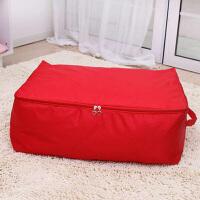 炫彩系列牛津布被子收纳袋棉被整理袋软收纳箱盒60*50*28 红色