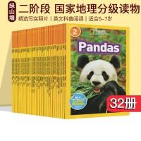 【二阶段4册】美国国家地理分级阅读读物 National Geographic kids Readers level 2阶 儿童科普少儿百科 英文原版  L2