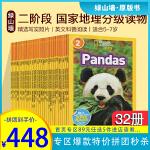 【二阶段27册】美国国家地理分级阅读读物 National Geographic kids Readers level