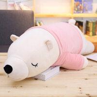 趴趴熊毛绒玩具睡觉抱枕长条枕玩偶布娃娃公仔可爱床上女生抱抱熊