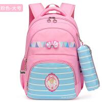 韩版可爱小清新双肩包女生初中学生书包小学生4-6六年级校园背包