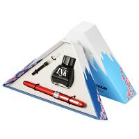 日本进口Platinum白金富士山日夜盒绘 PGB-1000#70红杆/金属彩色钢笔礼品万年笔学生书写练字金笔墨水墨囊