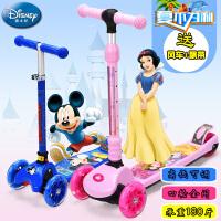 迪士尼儿童滑板车三轮摇摆车2-3-4-5-6-7-8-9-10岁三轮双脚踏板车摇摆车小孩宝宝户外玩具