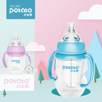 带手柄吸管硅胶奶嘴塑料(两只装)PP婴儿宽口奶瓶宝宝