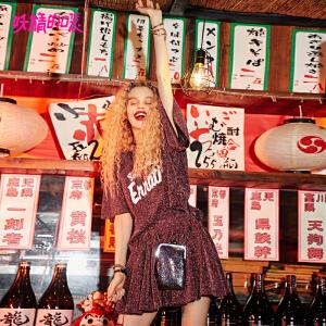 【限时直降:104】妖精的口袋俏皮套装新款露背心机亮丝欧洲站时尚套装女
