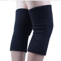 老人儿童舞蹈护膝 关节保暖 毛巾冬季电动车护膝