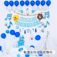 生日派对男女宝宝儿童周岁生日布置装饰用品宴会气球拉条韩式主题