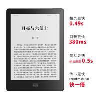 【当当自营】新品黑色 当当阅读器8 超高清版 300PPI电子书电纸书墨水屏纯平阅读器、8G存储、前光电容触摸、多种传