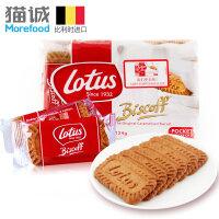 比利时进口和情焦糖饼干124g独立小包装咖啡伴侣酥性饼干糕点零食