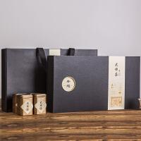 茶叶包装盒空礼盒小茶罐包装盒红茶大红袍岩茶通用金骏眉纸盒