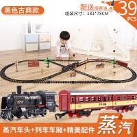 儿童礼物仿真轨道古典模型玩具高铁拖马斯小火车复古蒸汽火车玩具男孩礼物