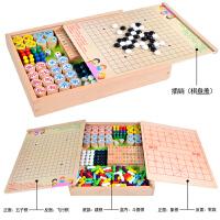 飞行棋 跳棋木制多功能游戏棋五子棋象棋斗兽棋玩具