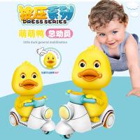 2019爆款上链惯性卡通摩托车按压式小黄鸭按压回力儿童新品玩具
