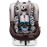 可坐可躺简易便携式婴儿宝宝儿童座椅汽车用0-4岁