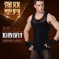 男士塑身衣收腹束胸束腰塑形背心 塑胸塑腹薄款运动拉链透气背心