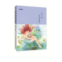 【正版直发】心灵物语:心是一棵会开花的树 严文科 9787535197382 湖北教育出版社