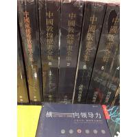 中国敦煌壁画全集(全11卷)