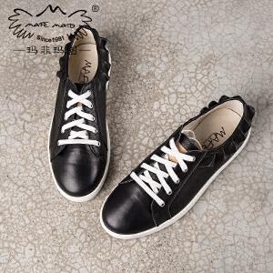 玛菲玛图真皮女鞋新款秋季深口圆头低跟平底鞋田园风荷叶边系带单鞋女39677-10