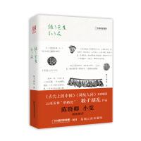 绿了芭蕉红了花(舌尖上的中国云南美食顾问)中国国家地理