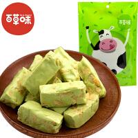 【百草味】抹茶花生牛轧糖 休闲零食 180g*2袋 奶糖/糖果 台湾工艺 手工制作