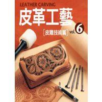 皮革工�Vol.6:皮雕技�g篇 美式唐草皮雕 手工皮具雕刻艺术 高�蚓�� ���坊
