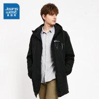 [每满150再减30元]真维斯男装 冬装新款 时尚印花连帽羽绒外套