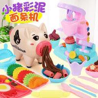 �和�彩泥�o毒橡皮泥模具工具套�b小�i面�l�C冰淇淋�C女童女孩玩具