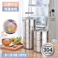 保温饭盒304不锈钢多层 手提送饭大容量保温桶便携便当盒防溢餐盒