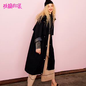 【低至1折起】妖精的口袋秋季2018新款收腰经典外套大衣酷通勤黑色长款风衣女
