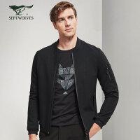 【买即送皮带】七匹狼夹克秋季男时尚休闲短款棒球领针织夹克外套