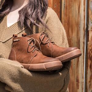 玛菲玛图秋冬女靴马毛短靴厚底时尚休闲鞋女侧拉链马丁靴大码短靴009-20