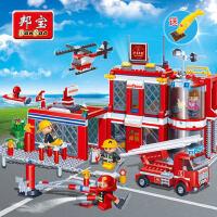 邦宝火警消防局总部车积木8311塑料拼装拼插男孩玩具6-7-10-12岁8311
