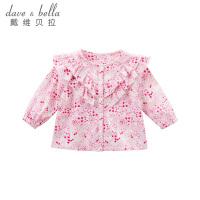 戴维贝拉春秋新款女童纯棉衬衫宝宝长袖衬衫DBA7950