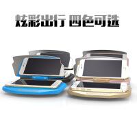 车载手机支架HUD投影汽车导航支架用品