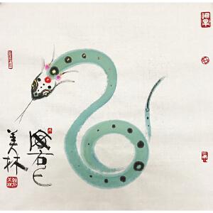 韩美林《蛇》国家一级美术师