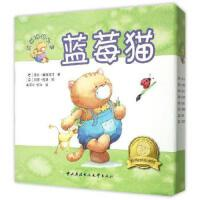【全新直发】蓝莓猫的故事(套装)(内含8册书) (意)莎拉?奥古斯汀