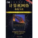【二手旧书9成新】计算机网络系统方法 原书第4版 (美)彼得森(Peterson,L.L.),(美)戴维(Davie,