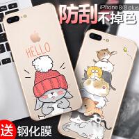 iPhone8手机壳7苹果8plus硅胶7p透明套软壳卡通可爱puls女款i8八潮牌韩国ip7个性创意8p全包萌i7网