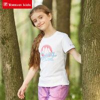 探路者童装2018夏季新款女童户外印花短袖T恤儿童速干T恤