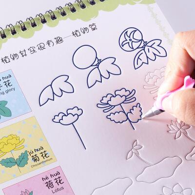 儿童画画本临摹简笔绘画本2-3-4-5-6岁幼儿园学前班魔幻凹槽练字帖自动褪色 下单就送12件礼